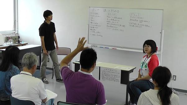 JST:職場対人技能トレーニング