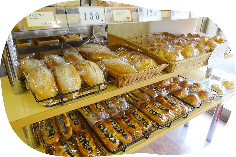 パンのお店