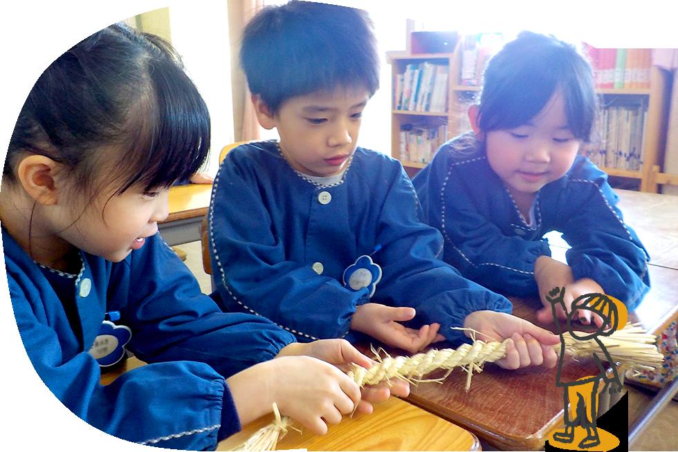 子どもたちに体験を通して考える力、興味関心の芽を育てる