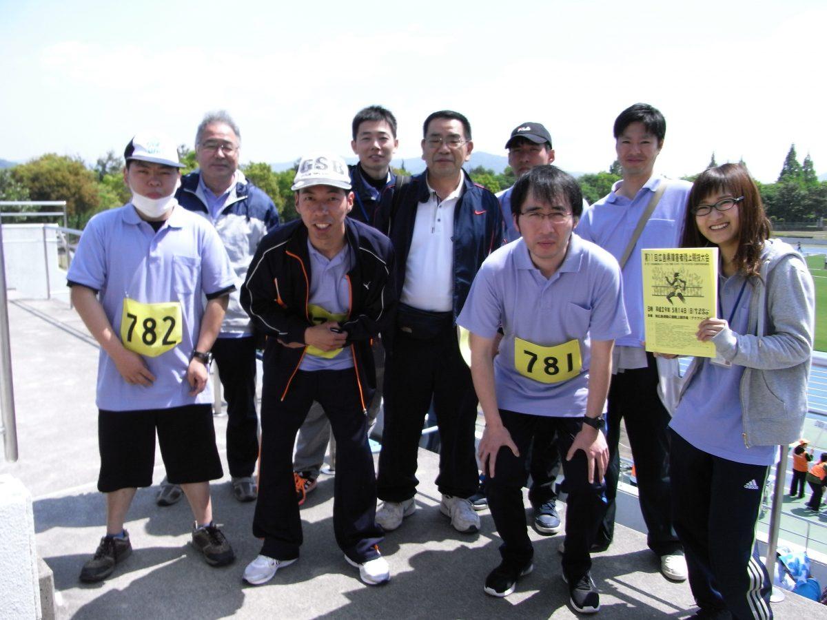 広島県障害者陸上競技大会へ参加