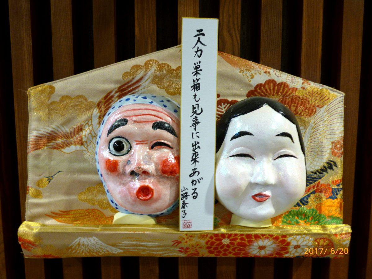 川柳NO.2