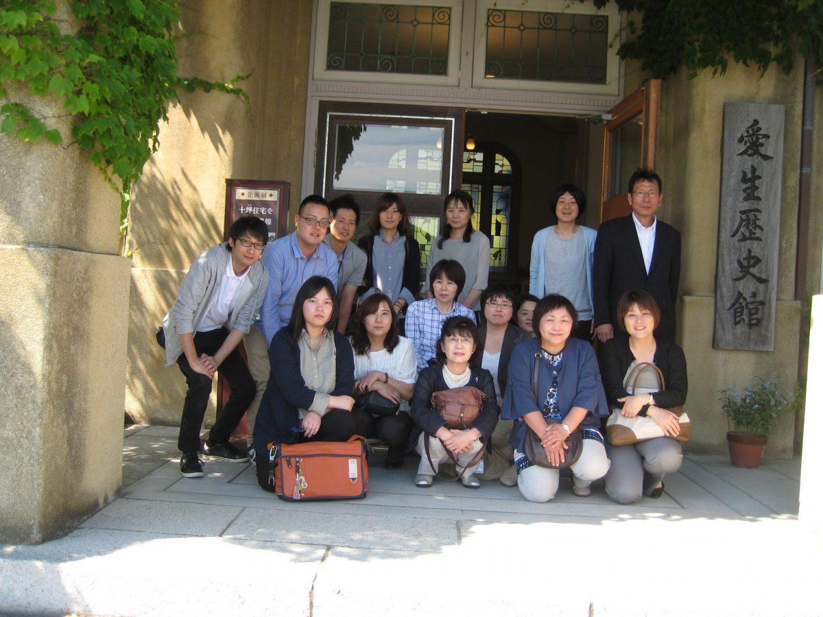 梅の木園職員研修旅行 ~ハンセン病国立療養所 長島愛生園へ~
