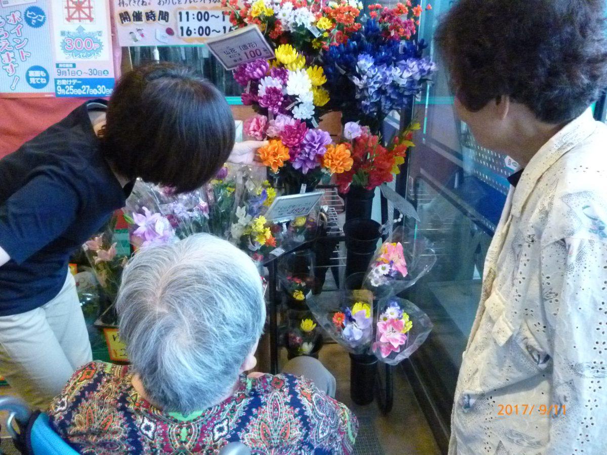 本日、『花』は お買いもの♪
