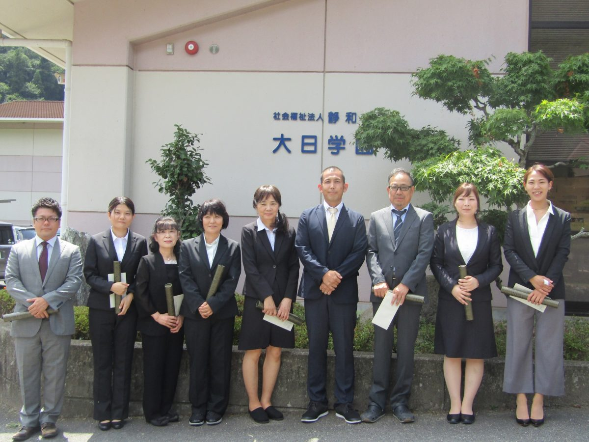 永年勤続10年表彰 平井 恵三