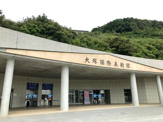 日帰り旅行 in 徳島県!