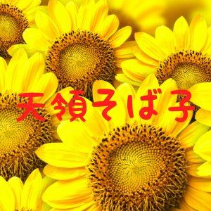 C7C59AB6-8476-4EDD-9DF2-CEF99841E89D